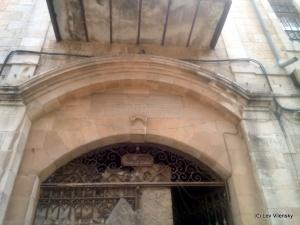Надпись над воротами Бейт Бройде